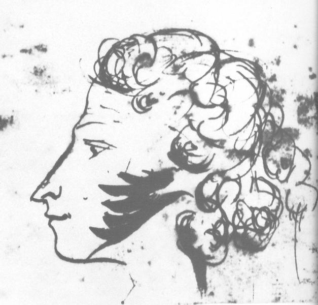 автопортрет А.С. Пушкин